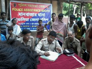 POLICE ASSISTANCE BOOTH AT MANBAZAR PS ON 18.06.15